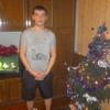 Алексей, 33, г.Прокопьевск