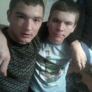 Андрей, 21, г.Троицк