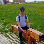 Сергей 33 года (Стрелец) хочет познакомиться в Перми