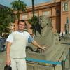 Илья, 38, г.Калуга