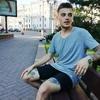 Андрей, 23, Бердянськ