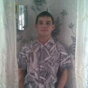 Павел, 30, г.Кропоткин