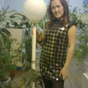 Евдокия, 29 лет, Стрелец