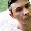 Павел Левченко, 33, г.Лабинск