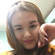 Анна, 20, г.Свердловск