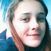 Настя, 21, г.Тирасполь