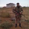 Вова Шмотолоха, 38, г.Рогатин