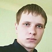 сергей, 28, г.Североморск