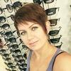 Tatyana, 42, Akshiy