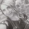 Діана, 17, г.Белая Церковь