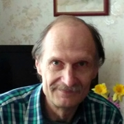 Vitolds 52 Рига