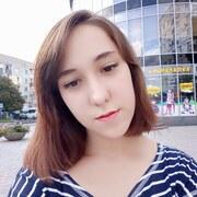 Элла, 18, г.Новомосковск