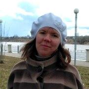 Кристина, 38, г.Волхов