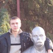 Роман 33 Красногорское (Алтайский край)