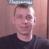 Геннадий, 40 лет, Телец, Иркутск