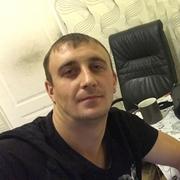 александр 34 Магадан