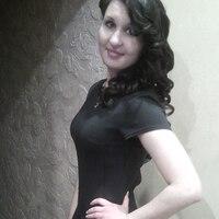 Александра, 23 года, Овен, Пермь