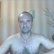 сеня 53 Снежное