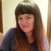 Юлия, 31, г.Уфа