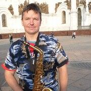 Ветер 42 года (Близнецы) Петрозаводск
