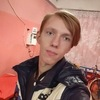 Артем, 19, г.Лисичанск