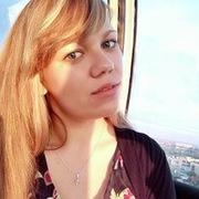 Настя, 28, г.Стерлитамак