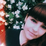 Вика Дацко, 18, г.Антрацит