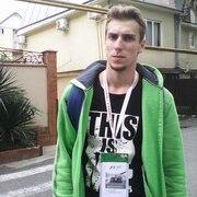 Vitya, 30, г.Светлоград
