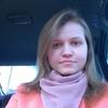 Виолетта, 25, г.Астрахань