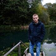 Кирилл 23 года (Весы) хочет познакомиться в Сураже