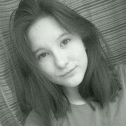Катя, 18, г.Копейск
