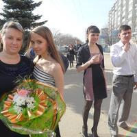 Гульнара, 43 года, Дева, Казань