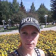 Наталья, 30, г.Риддер