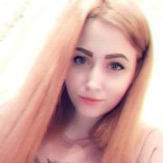 Екатерина Романова, 24, г.Пятигорск