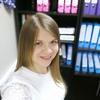 Елена, 36, г.Железнодорожный