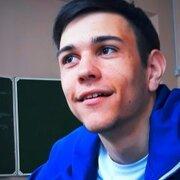 Денис Попов, 19, г.Хабаровск