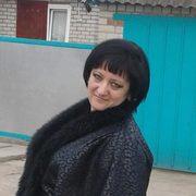карамель 51 Георгиевск