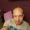 Stefan, 25, г.Гельзенкирхен