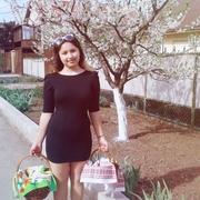 эля, 16, г.Мариуполь
