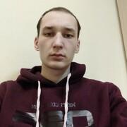 Богдан, 23, г.Донецк