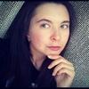Angelina, 29, Starobilsk