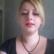 Лусине 39 лет (Скорпион) Владикавказ