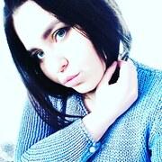 Полина Струкова, 19, г.Новокузнецк