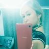 татьяна, 26, Костянтинівка