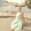 Анна, 23, г.Ульяновск