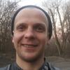 Андрей, 32, г.Каменское