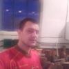 Сергій, 30, г.Киев