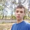 Саша, 18, г.Фастов