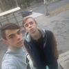 Евгений, 17, г.Донецк