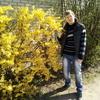 Вадик, 22, г.Изюм